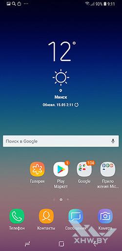 Домашний экран Samsung Galaxy A6+ (2018)