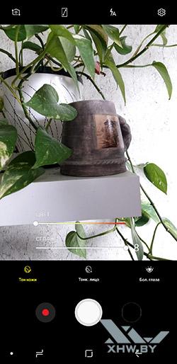 Селфи-фокус камеры Galaxy A6+ (2018). Рис 1