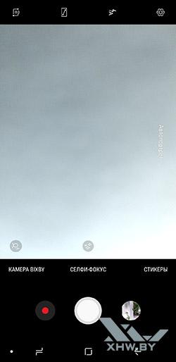 Интерфейс фронтальной камеры Galaxy A6+ (2018)