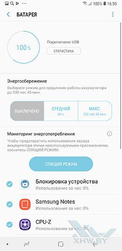 Диспетчер питания Samsung Galaxy A6+ (2018). Рис 1
