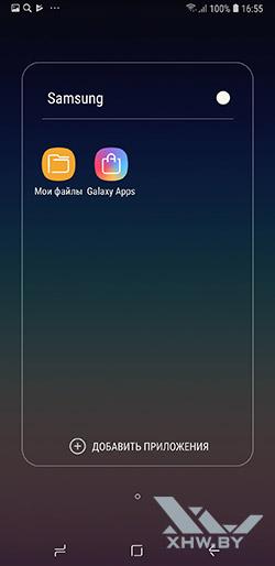 Приложения Samsung на Galaxy A6+ (2018)