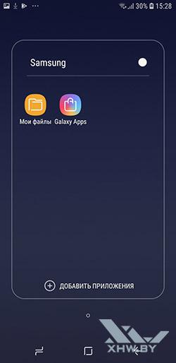 Приложения Samsung на Galaxy J6 (2018)