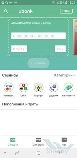 Ubank на Samsung Galaxy J6 (2018). Рис 1