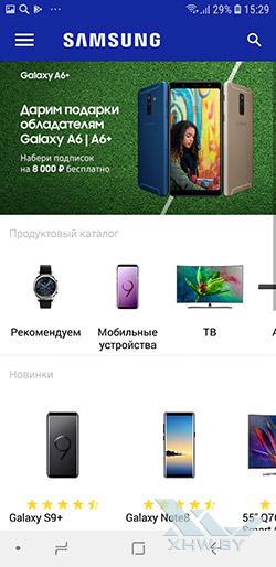 Магазин Samsung на Samsung Galaxy J6 (2018)
