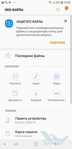 Создание папки на Samsung Galaxy J6 (2018). Рис 1