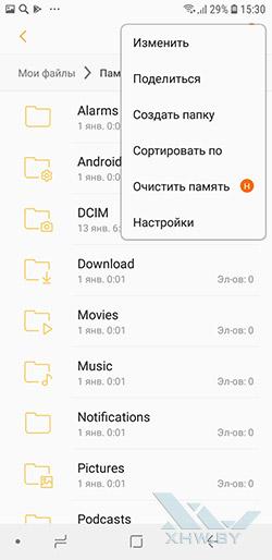 Создание папки на Samsung Galaxy J6 (2018). Рис 3