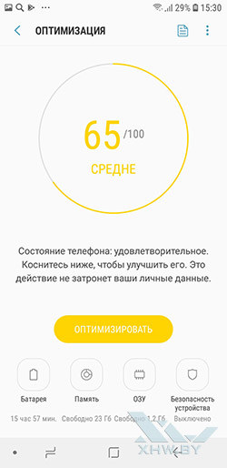 Диспетчер питания Samsung Galaxy J6 (2018). Рис 1