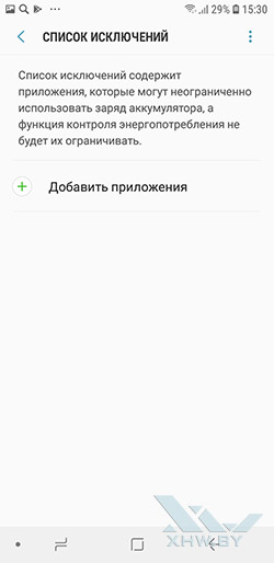 Диспетчер питания Samsung Galaxy J6 (2018). Рис 3