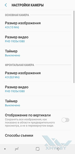 Настройки камеры смартфона Galaxy J6 (2018)