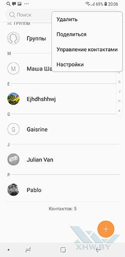 Перенос контактов с SIM-карты в телефон Samsung Galaxy J6 (2018). Рис 1