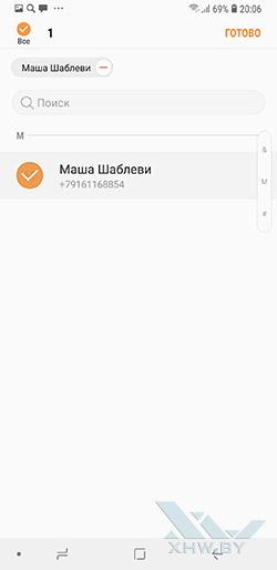 Перенос контактов с SIM-карты в телефон Samsung Galaxy J6 (2018). Рис 4