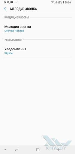 Установка мелодии на звонок в Samsung Galaxy J6 (2018). Рис 2