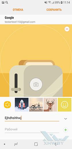 Установка фото на контакт в Samsung Galaxy J6 (2018). Рис 2