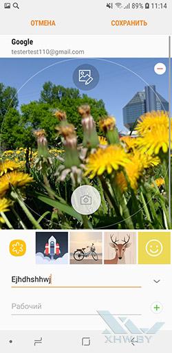 Установка фото на контакт в Samsung Galaxy J6 (2018). Рис 5