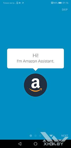 Amazon на Huawei P20. Рис 1