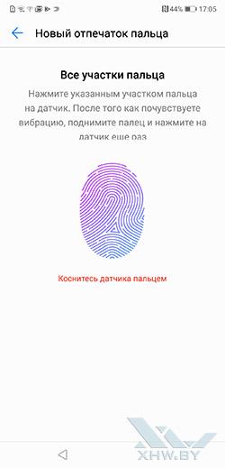 Настройки сканера отпечатков пальцев в Huawei P20. Рис 4