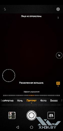 Режим Портрет камеры Huawei P20. Рис 3