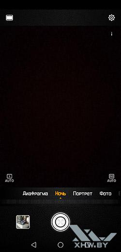 Режим Портрет камеры Huawei P20. Рис 2