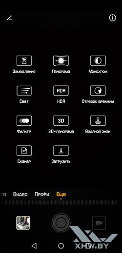 Режим Портрет камеры Huawei P20. Рис 4