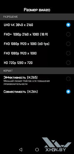 Разрешения основной камеры Huawei P20 для видео