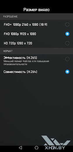Разрешения фронтально камеры Huawei P20 для видео