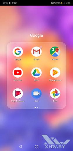 Приложения Google на Huawei P20. Рис 1