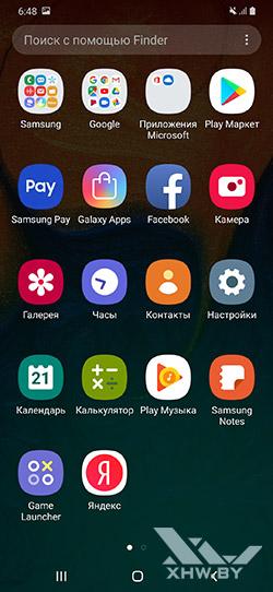Приложения Samsung Galaxy A30. Рис. 1