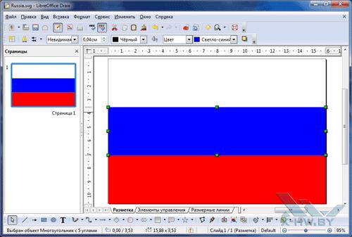 SVG-файл, открытый в LibreOffice Draw