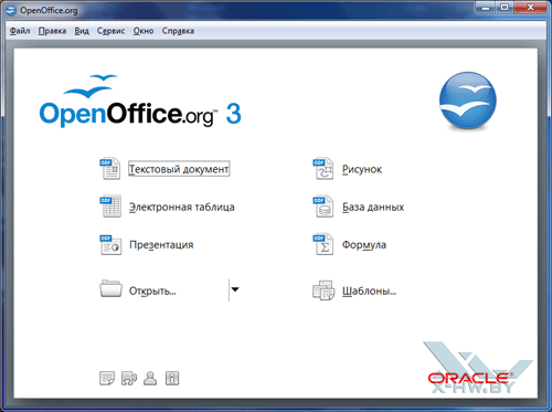Стартовый экран OpenOffice