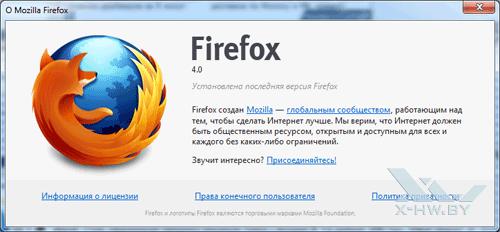 Окно «О программе» в Firefox 4