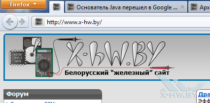 Закрепленная вкладка в Firefox 4