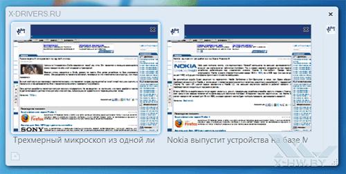 Группа вкладок в Firefox 4