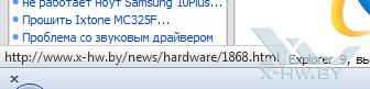 Подсказка с URL страницы внизу Firefox 4