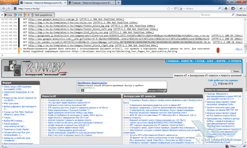 Веб-консоль в Firefox 4