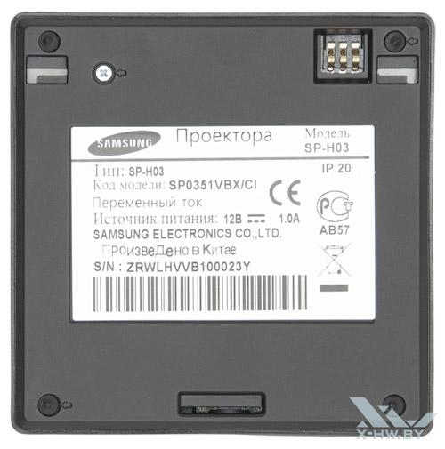Samsung SP-H03. Вид снизу