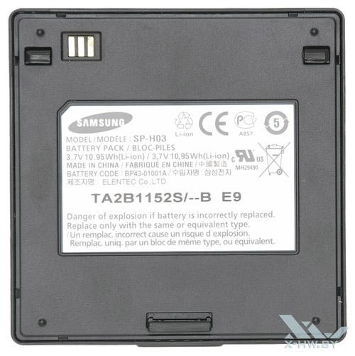Аккумулятор Samsung SP-H03. Вид сверху