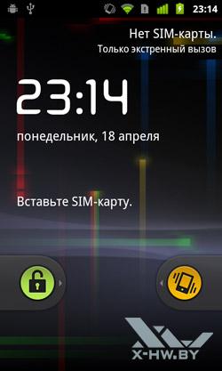 Рабочий стол Google Nexus S. Рис. 1