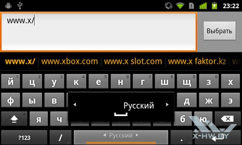 Смена раскладки на Google Nexus S