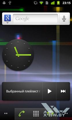 Рабочий стол Google Nexus S. Рис. 2
