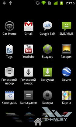 Приложения Google Nexus S