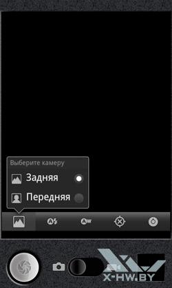 Настройки камеры Google Nexus S. Рис. 2