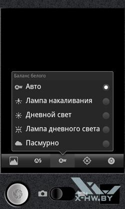 Настройки камеры Google Nexus S. Рис. 4