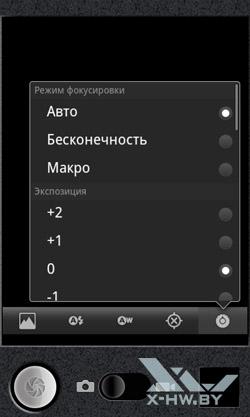 Настройки камеры Google Nexus S. Рис. 6
