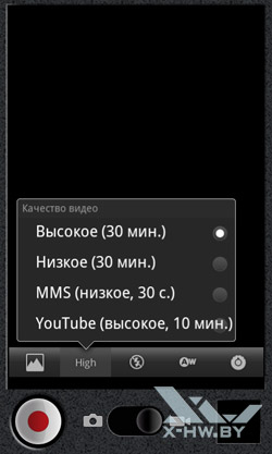Настройки съемки видео на Google Nexus S. Рис. 1