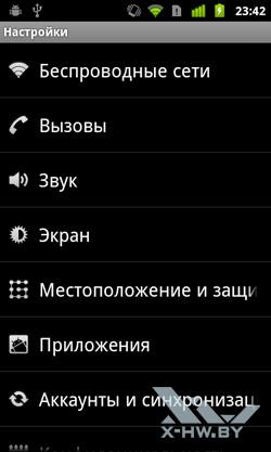 Настройки Google Nexus S. Рис. 1