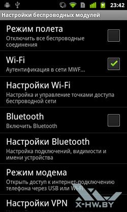 Настройки Google Nexus S. Рис. 2