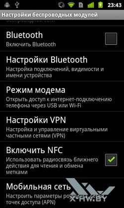 Настройки NFC на Google Nexus S. Рис. 1