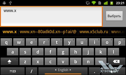 Клавиатура Google Nexus S