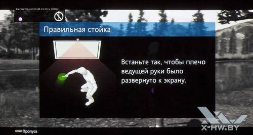 Игра Sports Champions. Рис. 7
