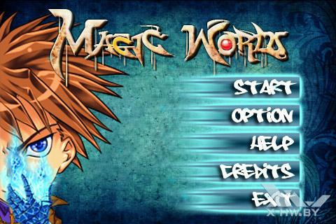 Magic World. Рис. 1